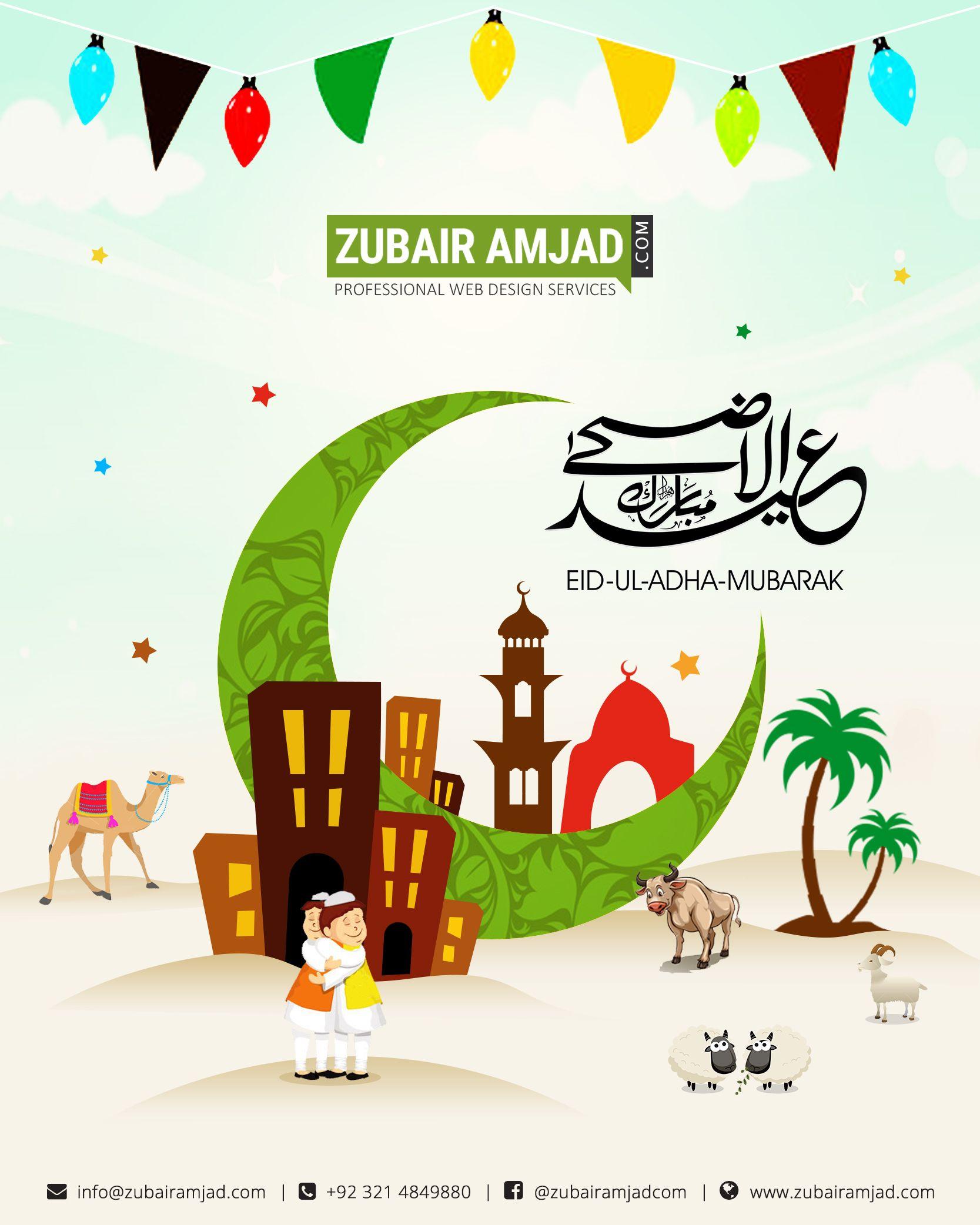 Eid Ul Adha Hajj Mubarak To All Muslim Ummah May Allah Forgive