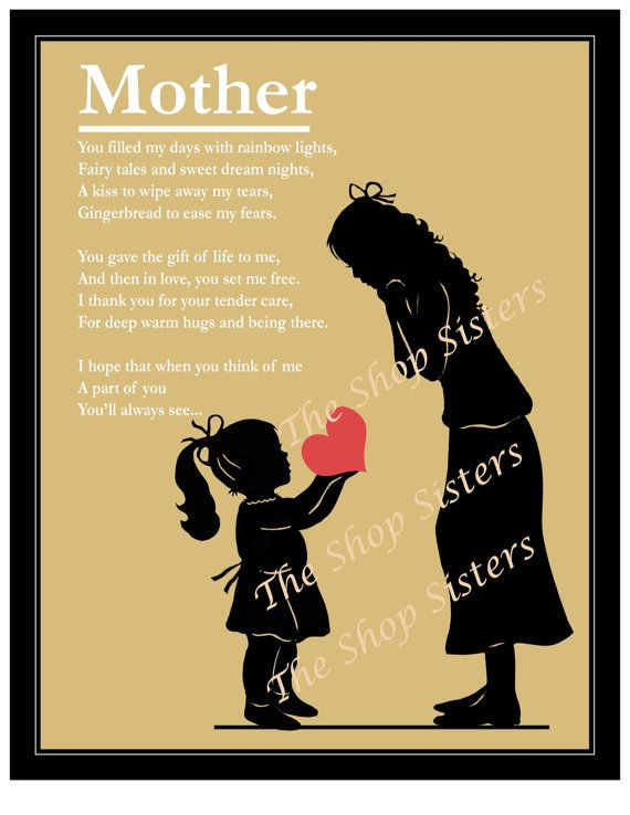 Mother and Daughter Mother's Day Poem Heart by