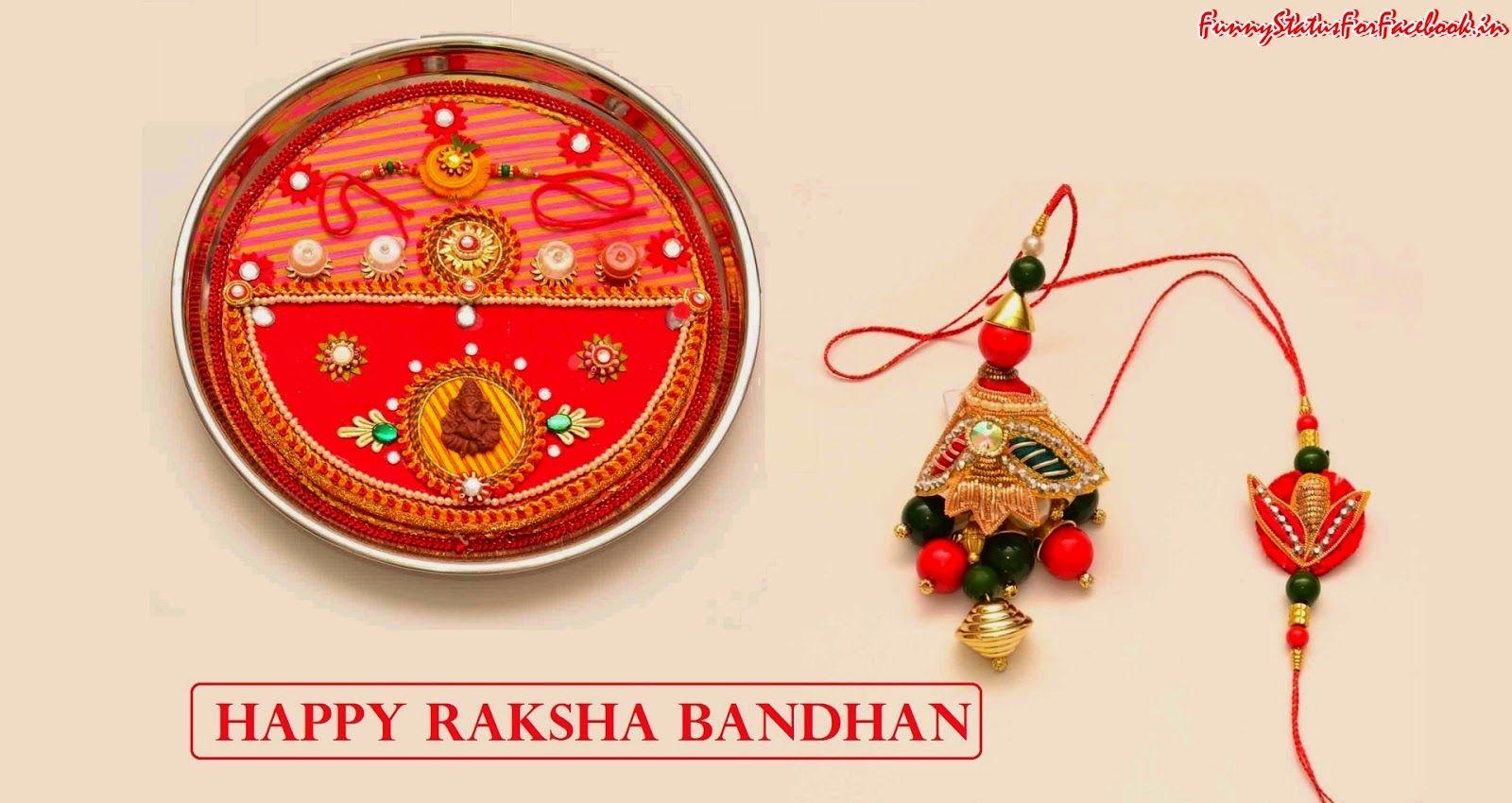 Happy raksha bandhan hd wallpapers images by happy raksha bandhan hd wallpapers images by funnystatusforfacebook kristyandbryce Choice Image