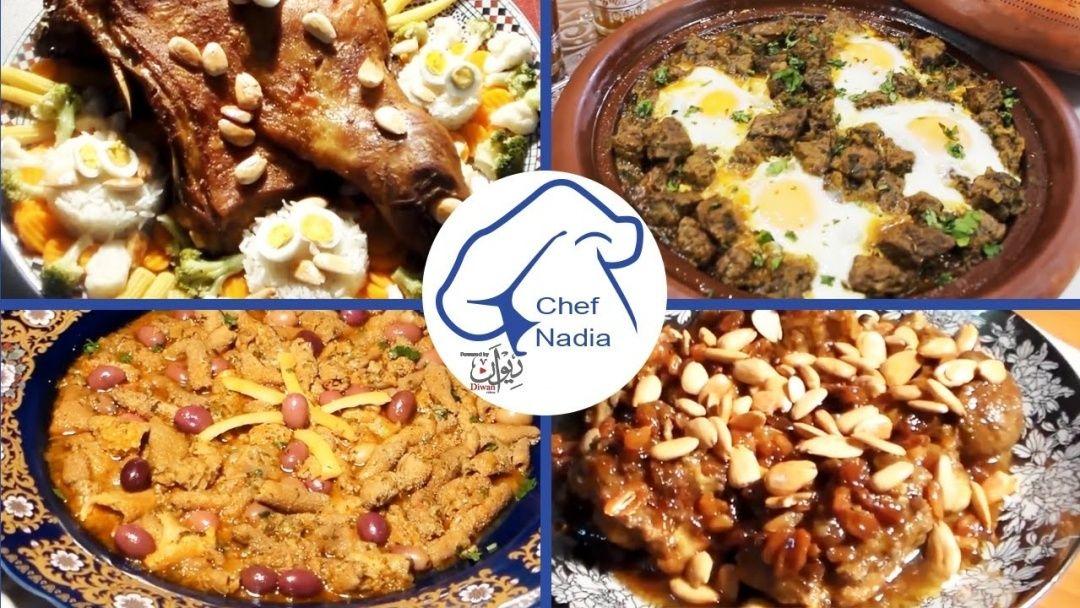 4 وصفات عيد الاضحى الحلقة الاولى الشيف نادية Favorite Recipes Recipes Food