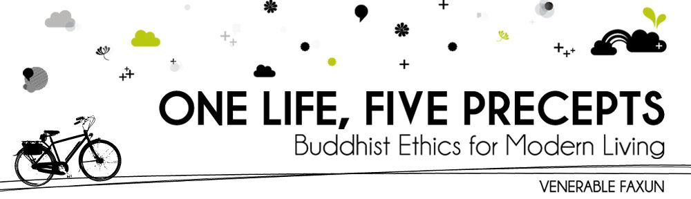 Equanimity buddhism definition of sexual misconduct