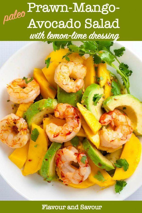 This paleo Prawn Mango Avocado Salad with sizzling shrimp can ready to eat in 15 minutes. Sweet, j