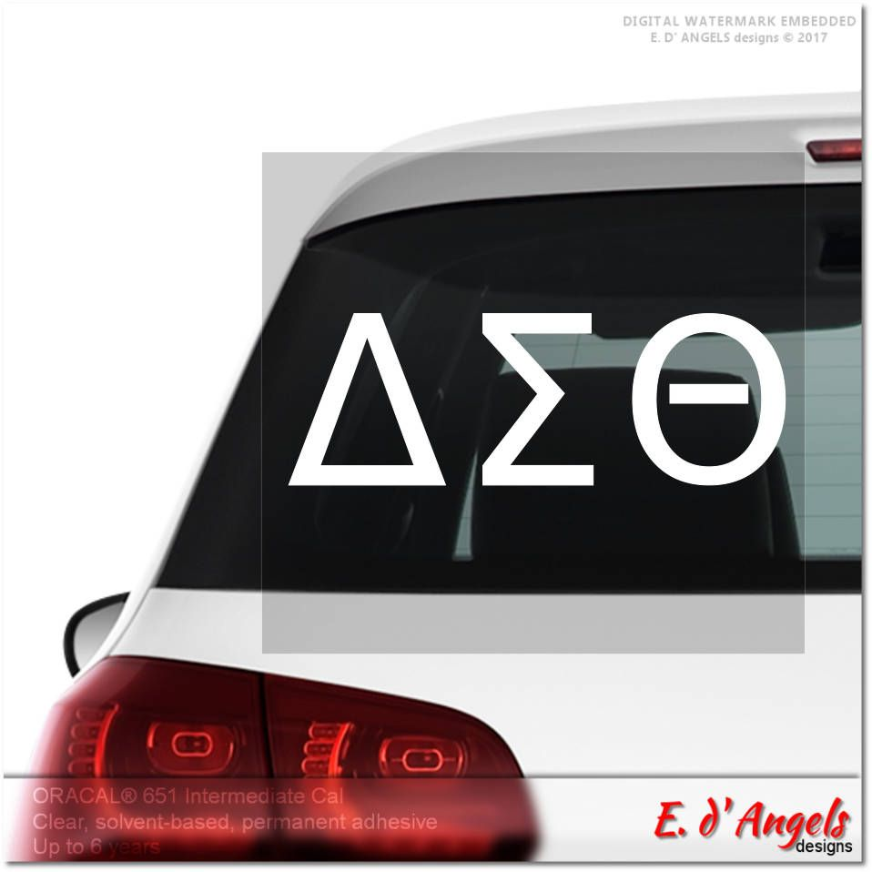 Decal Monogram Car Decal Car Monogram Decal Custom Vinyl Decal - Monogrammed custom vinyl decals for car