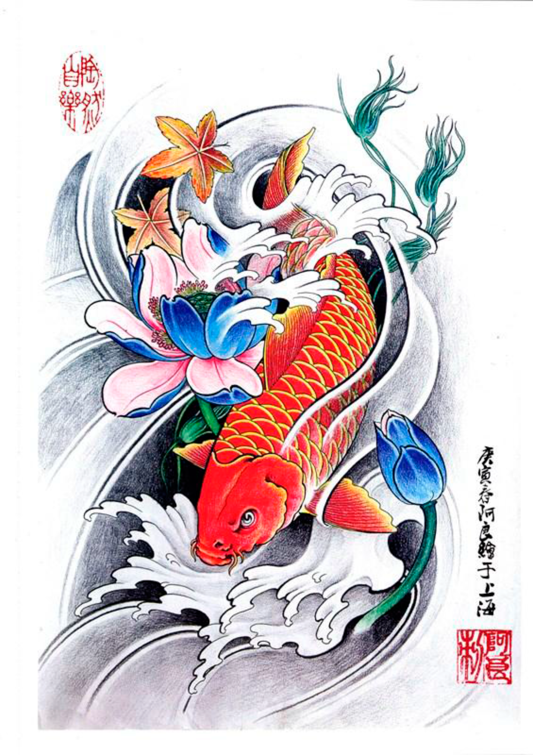 Koi fish tattoos tattoos piercings pinterest koi for Japanese koi design