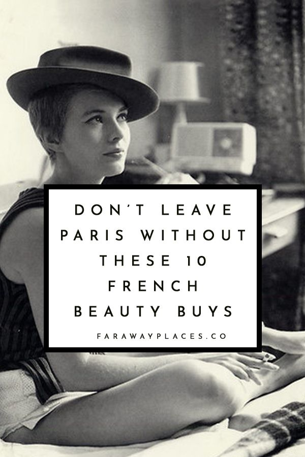 10 French Pharmacy Skincare Must-Haves – faraway places