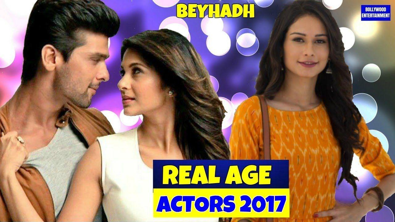 Real age of Beyhadh Actors Maya Arjun Saanjh 2017 | Actor ...