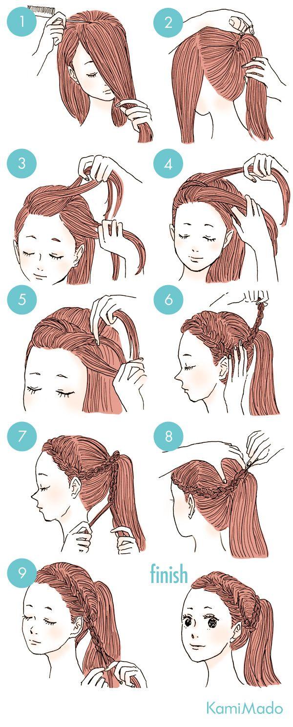 前髪を編込んだポニーテールヘアアレンジ イラスト付き Hair Tutorial Hair Updos Hair Styles