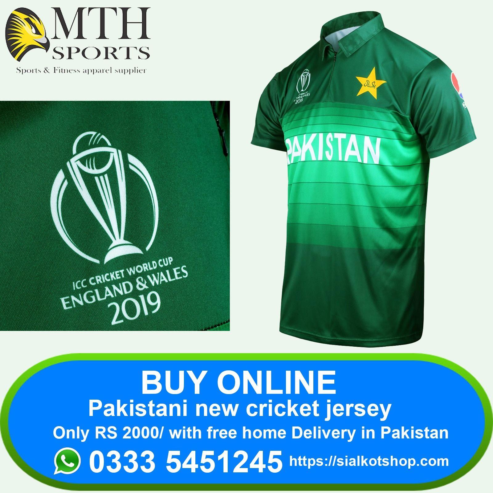 Pakistani Cricket Team New Kit Jersey Shirt World Cup 2019 Cricket Teams Pakistan Cricket Team Cricket