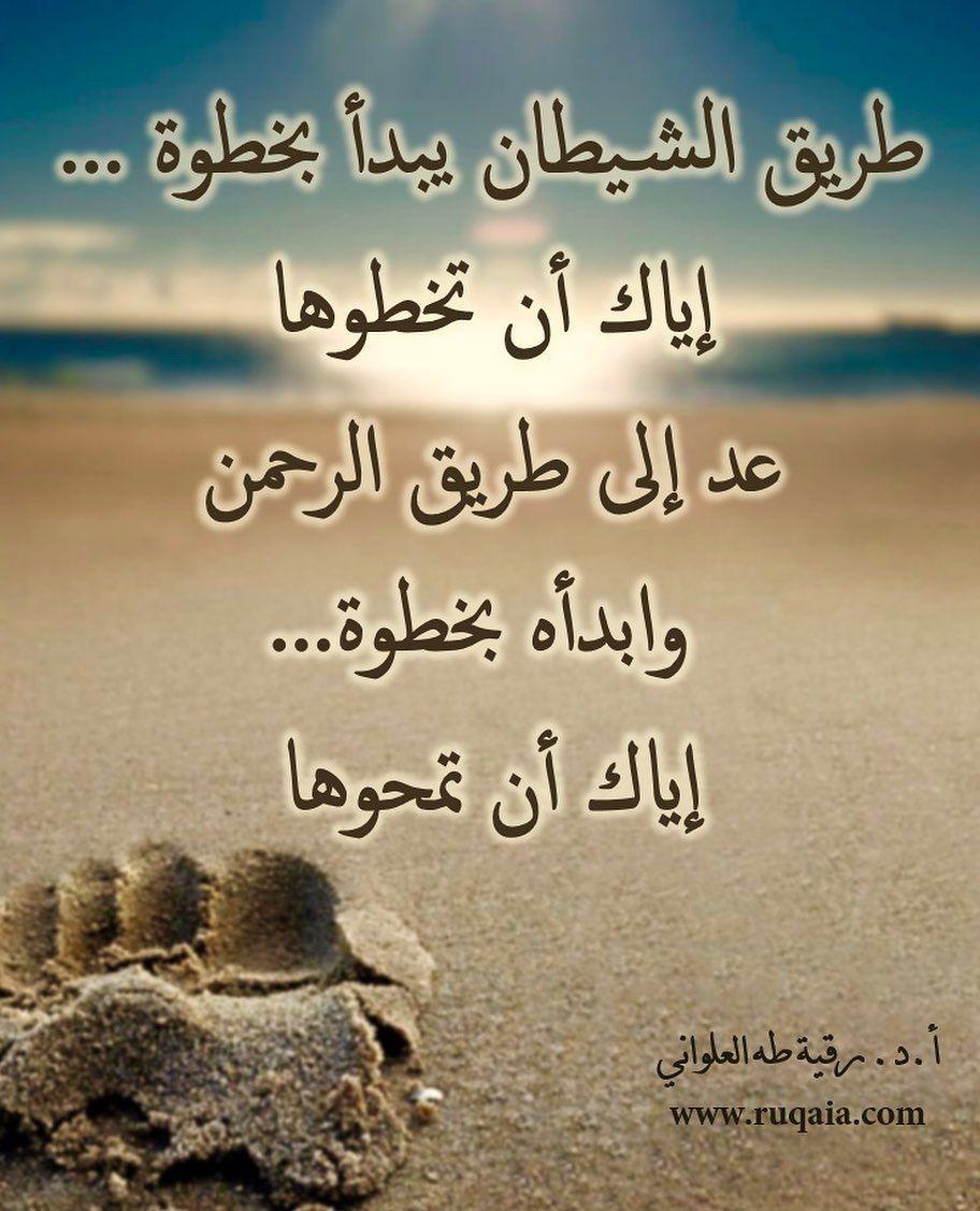 Pin By Tayser Fikraa On اسلاميات Arabic Calligraphy Calligraphy