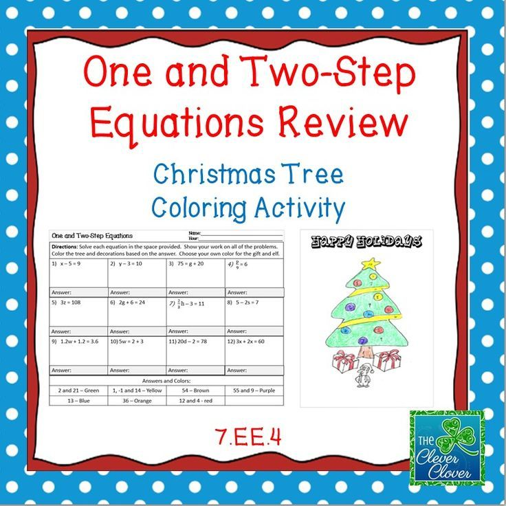 Holiday Math One Two Step And Multi Step Equation Worksheets
