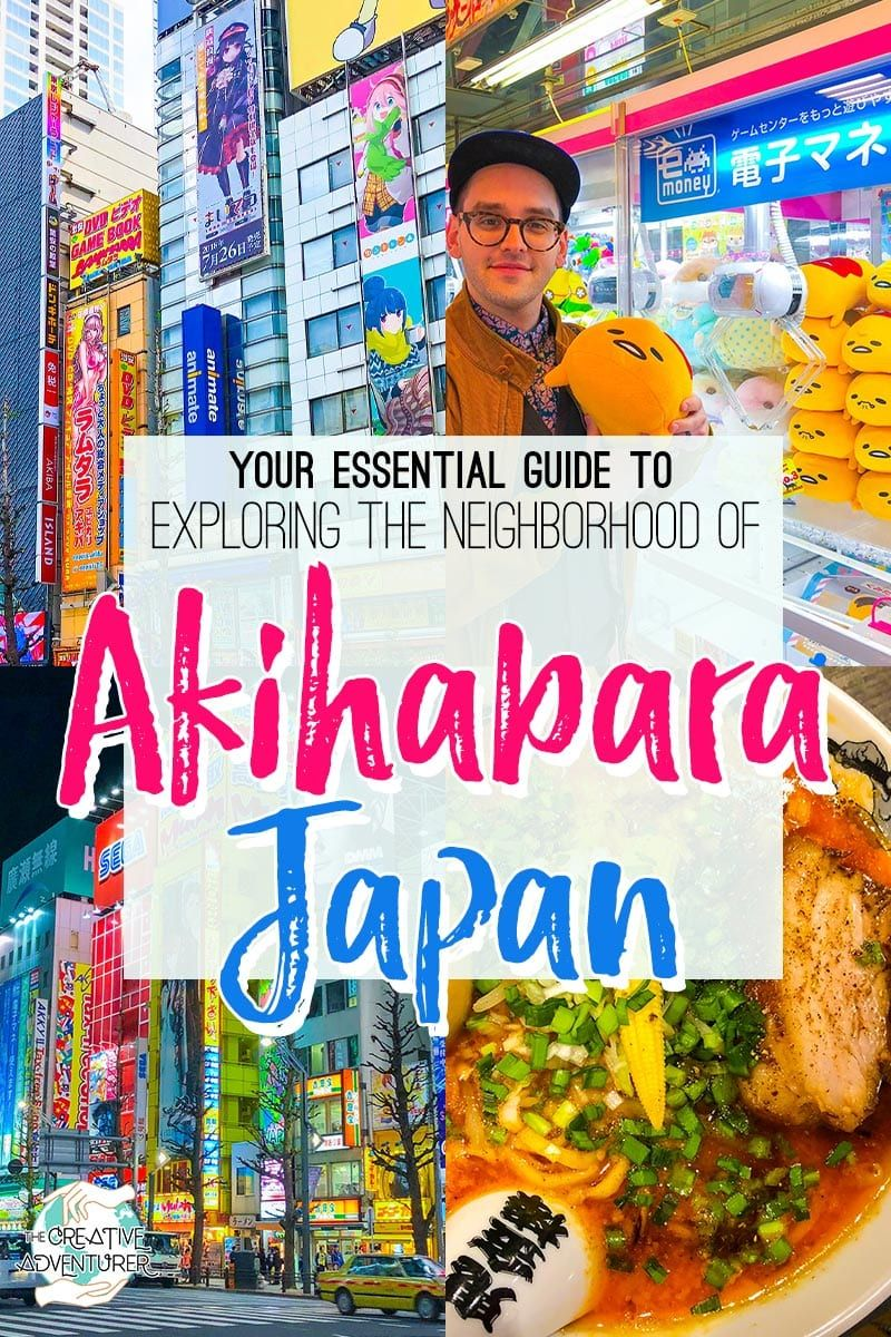 Your Guide to Akihabara Tokyo, Things to Do Tokyo, The