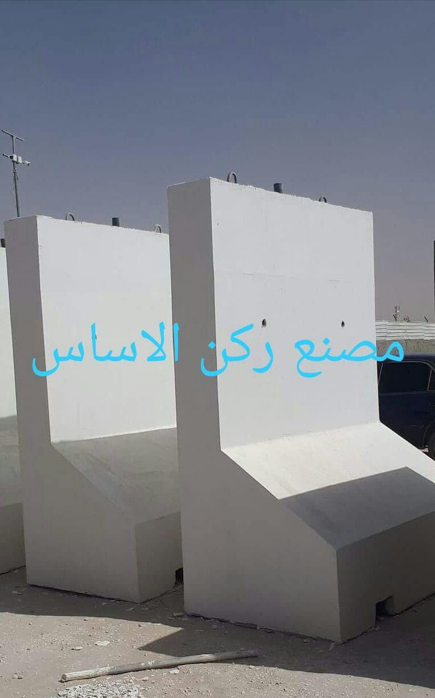 مؤسسة ركن الأساس في الرياض للمنتجات الخرسانيه مسبقه الصنع البريكاست 0500596998 Gaming Logos Logos
