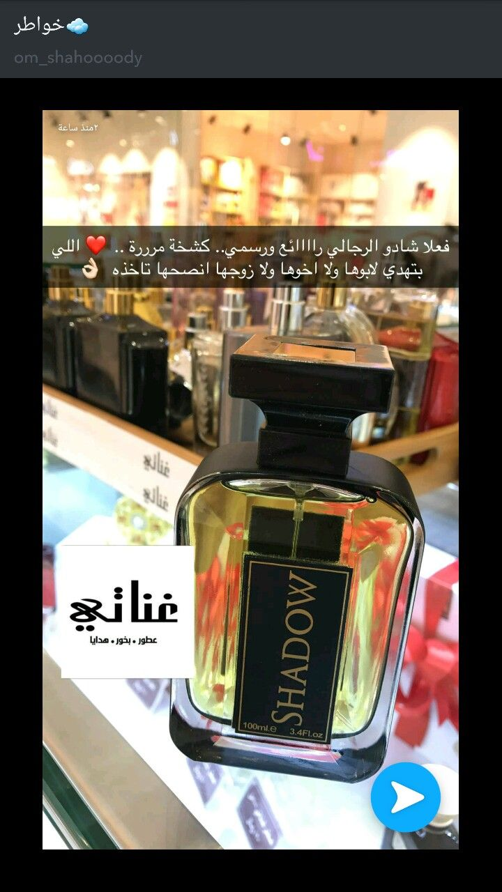 Pin By زينه On عطر Hair Perfume Men Perfume Perfume