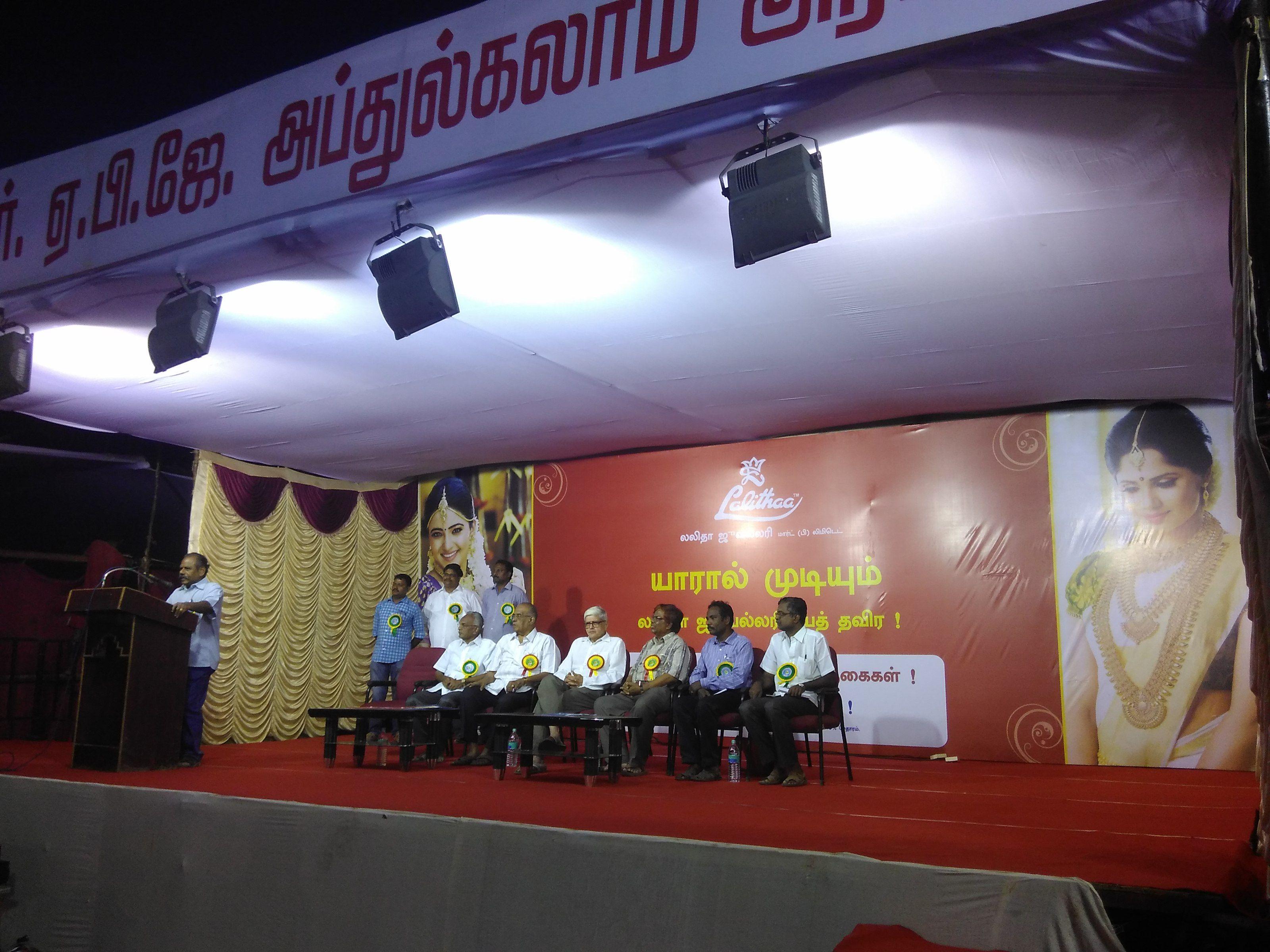 Chennai Pongal Book Festival 2016