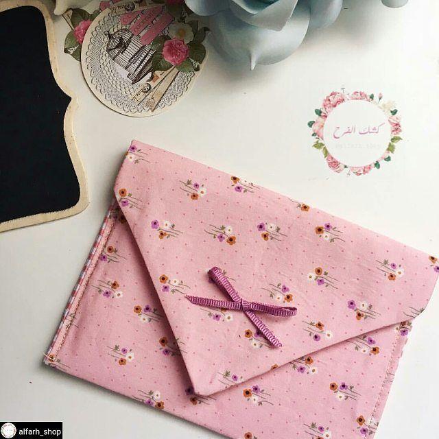 Alfarh Shop كفر جواز ريال الطلب عن طريق الرسائل الخاصة بارع بارعات كشك الفرح Card Case Case Cards