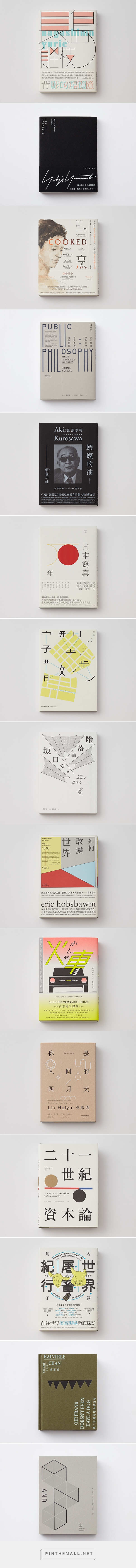 王志弘 - Selection of Book Designs, 2014