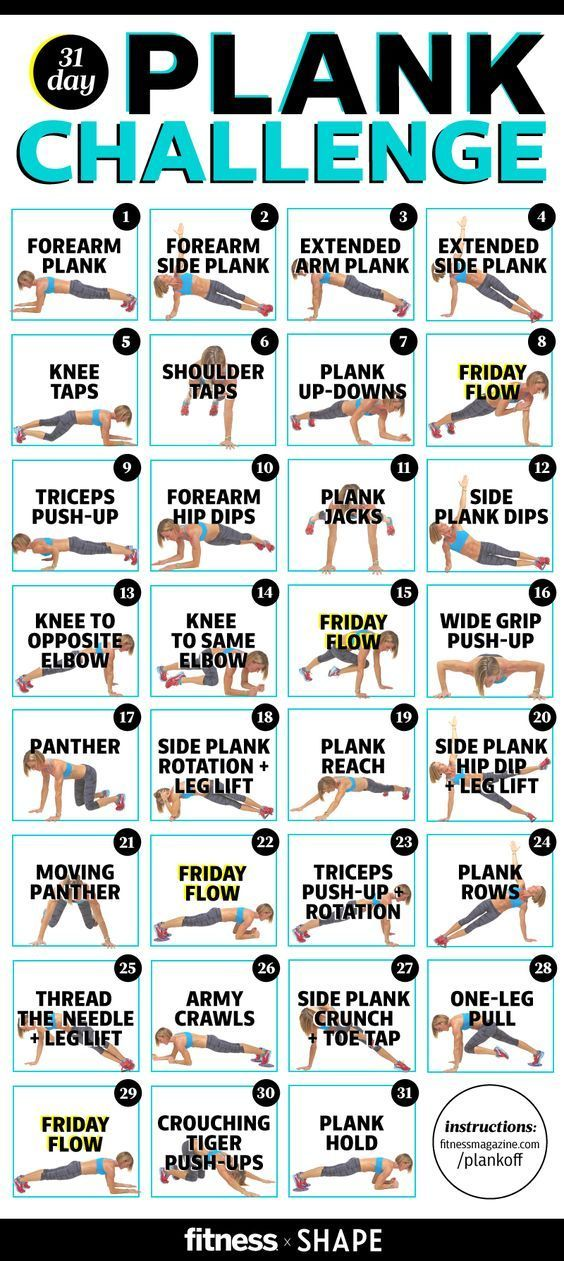 Try the 31 day plank challenge to get your abs in bikini body shape! Complete different types of planks to hit your lower and upper abs as well as obliques for an all-over tight core! Be well on your way to a 6-pack with our plank challenge!