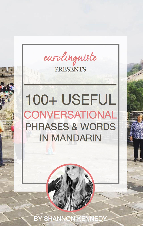 100 Useful Conversational Phrases Amp Words In Mandarin