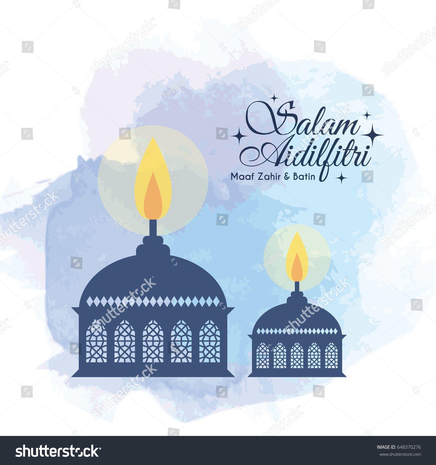 Hari Raya Aidilfitri Greeting Card Template Stock Vector Design Muslim Oil Lamp Pelita Blue