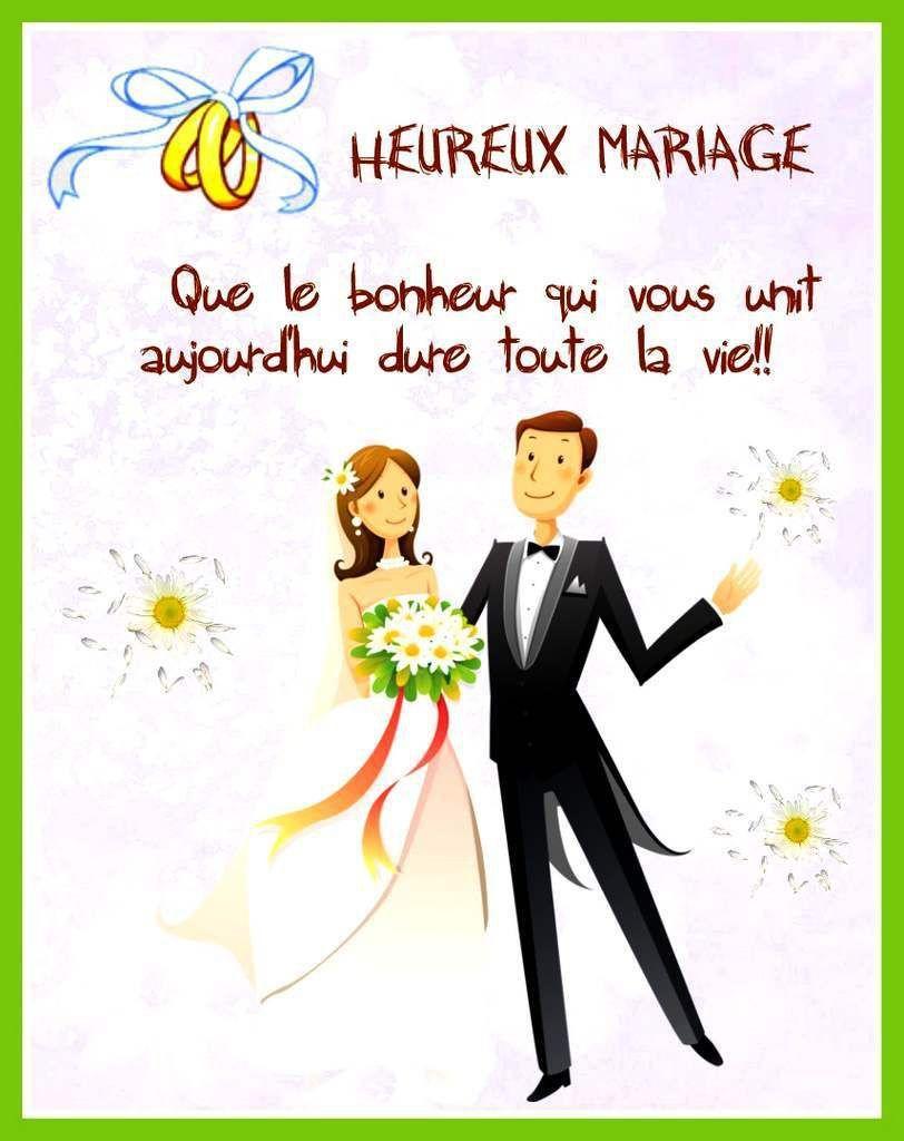 Carte Félicitations Mariage à Imprimer