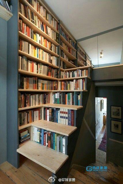 i love books kreative b cheraufbewahrung buch treppe regal und b cher. Black Bedroom Furniture Sets. Home Design Ideas