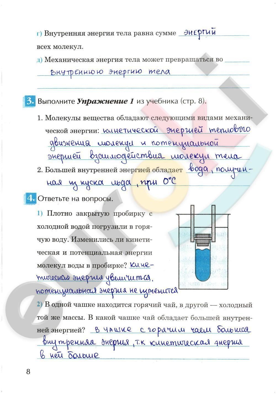 Godoza.ru по географи за 9 класс в атлосе