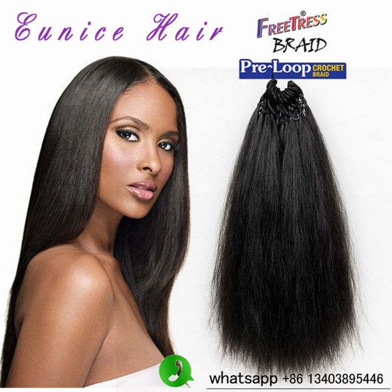 Brazilian Hair Natural Hairstyles