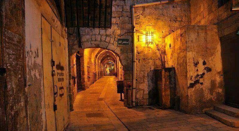 من حارات مدينة عكا فلسطيني