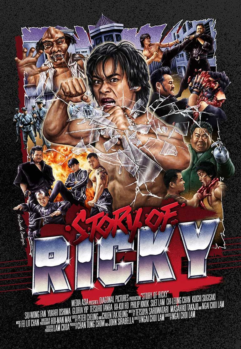 The Story Of Ricky Aka Riki Oh Poster Dvd Bluray Artwork The Dude Designs Tom Hodge Fan Poster Poster Poster Art