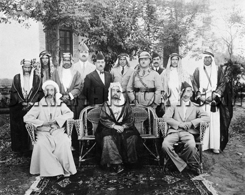 ابناء الشريف حسين بن علي قائد الثورة العربية الكبرى في صورة تذكارية في بغداد عام 1932 Iraq Stock Pictures Photo