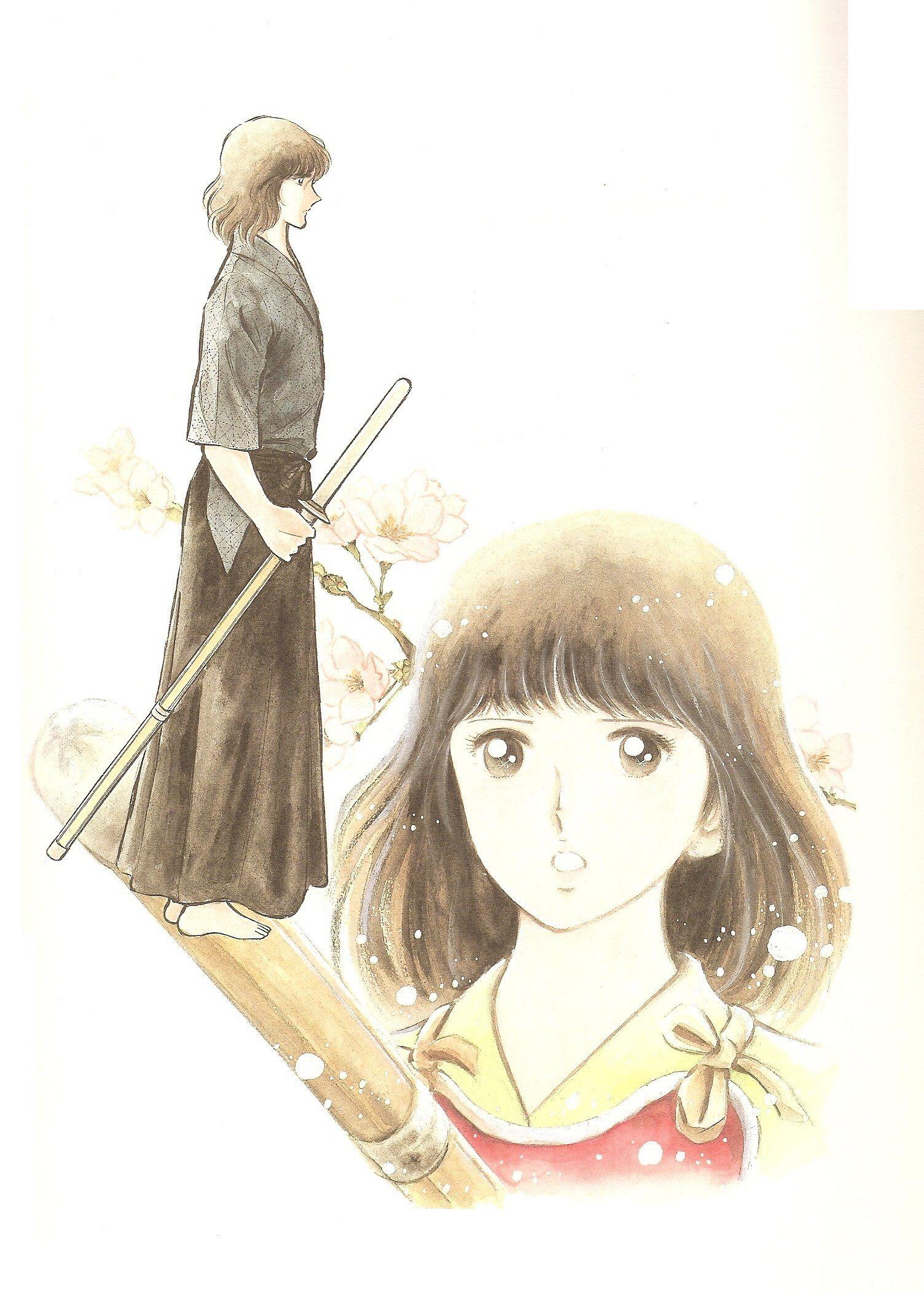 Photo of Mitsuru Adachi
