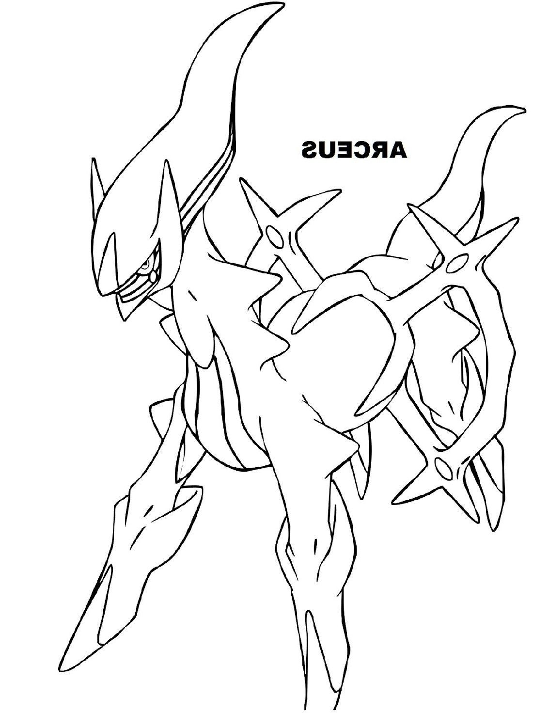 Pokemon Coloring Pages For Kids Legendary Pokemon Coloring Pages Legendary Pokemon Coloring Pokemon Coloring Pages Pokemon Coloring Coloring Pages