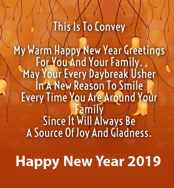New Years Eve Love Quotes 2019 Happy New Year 2019 Love Quotes