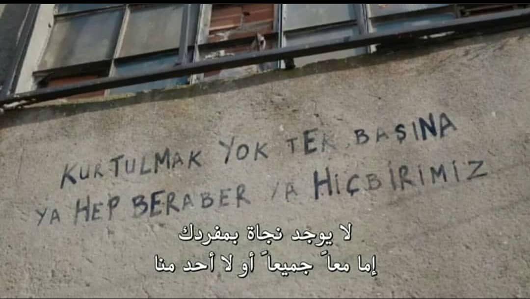 و لٱ احد منا أتركل ي تعليق يسعدني أدب اقوال شعر بوح اقتباسات خواطر حكم Love Smile Quotes Talking Quotes Beautiful Arabic Words