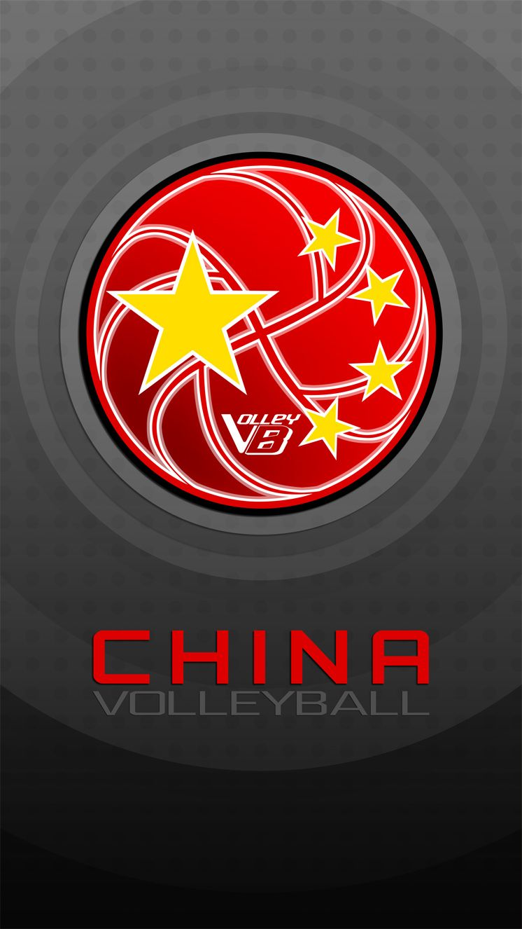China 02 Volleyball Mobile Wallpaper Volleyball Pictures Volleyball Mobile Wallpaper