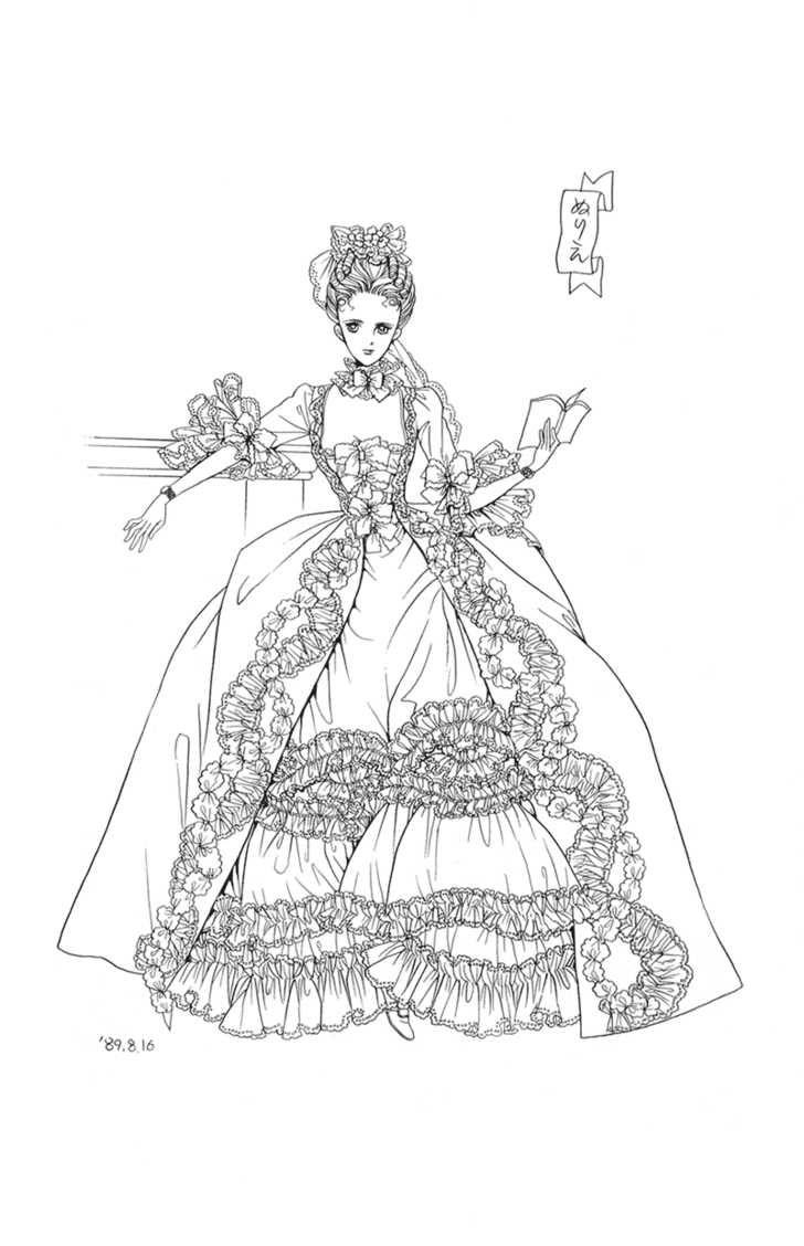 Marie Antoite sketch by manga artist Reiko Shimizu