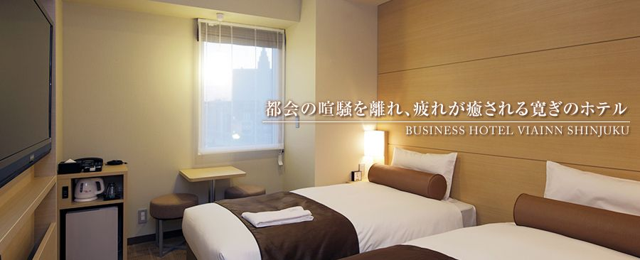 Seems like a nice hotel. Sadly, site only in Japanese...