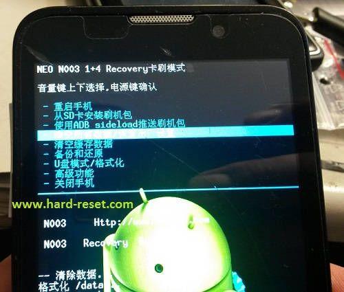 generally low how to factory reset a zte android phone managed download the