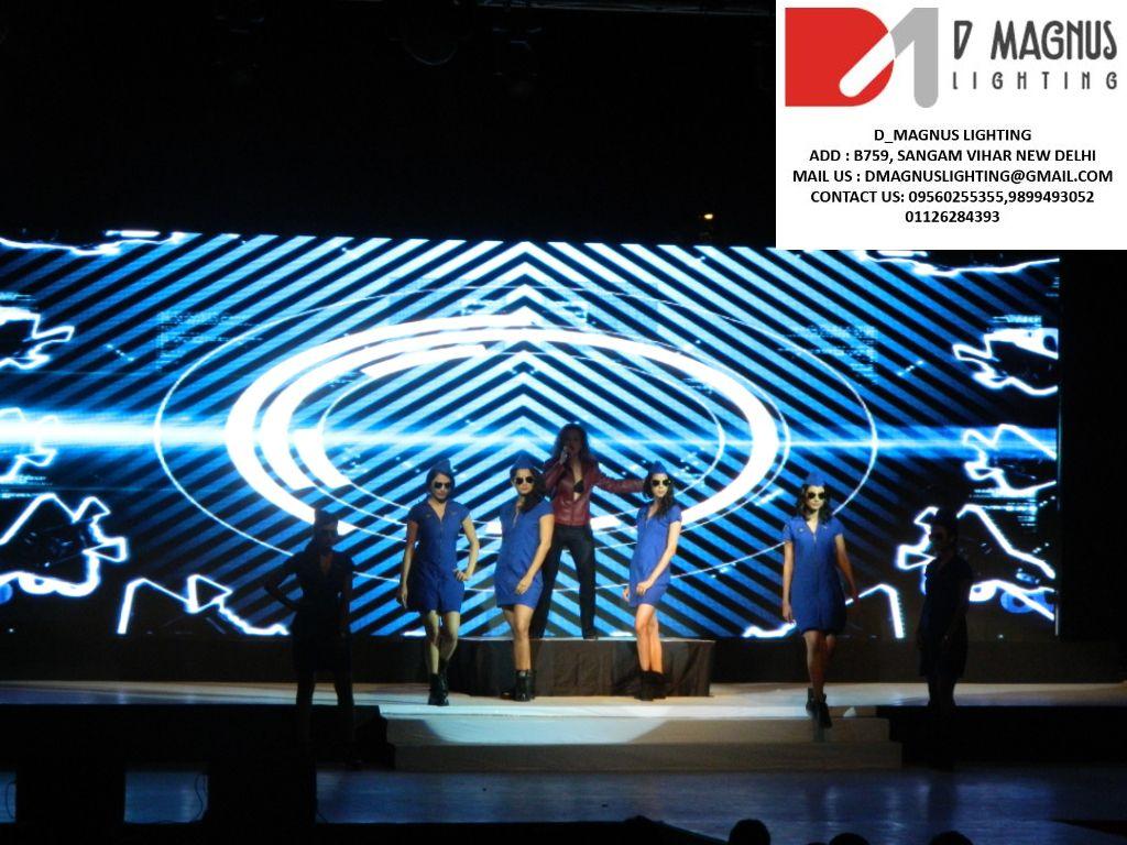 D magnus lighting offers promotion marketing branding