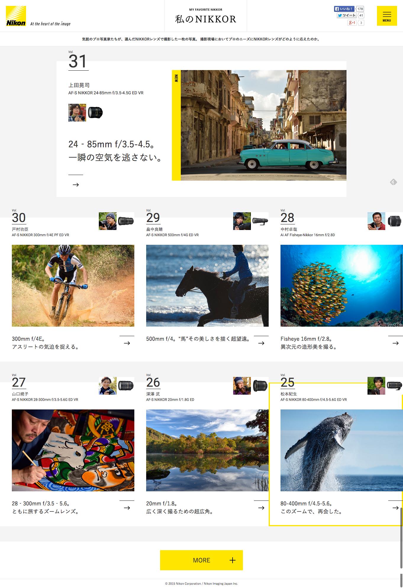 Webdesign おしゃれまとめの人気アイデア Pinterest 山岸美穂 Lp