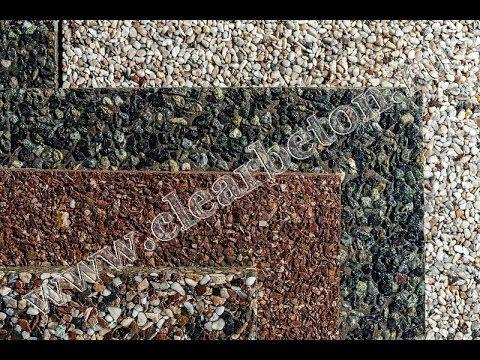 Бетон ютуб купить бетон в нижнем новгороде цена с доставкой м250