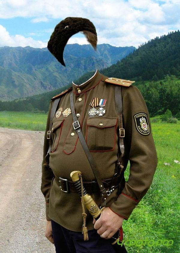 Смешные картинки военного мужчины куда можно вставить фото лица