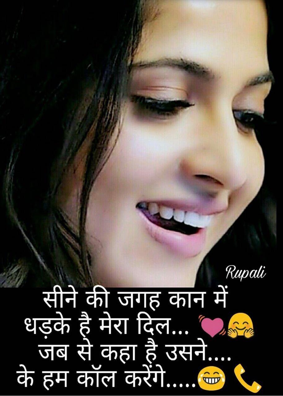 Hindi Shayari Image Hindi Love Shayari Sms With Pictures Happy Quotes Hindi Quotes Love Quotes In Hindi