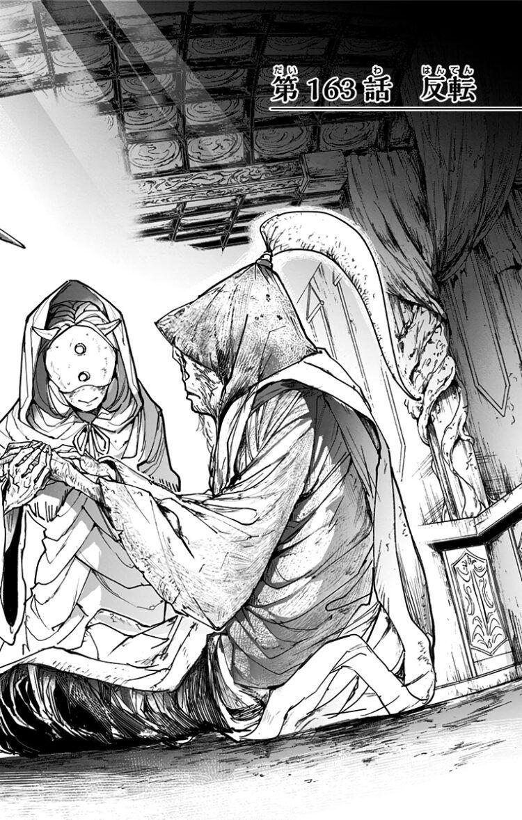巻 19 の 約束 漫画 ネバーランド
