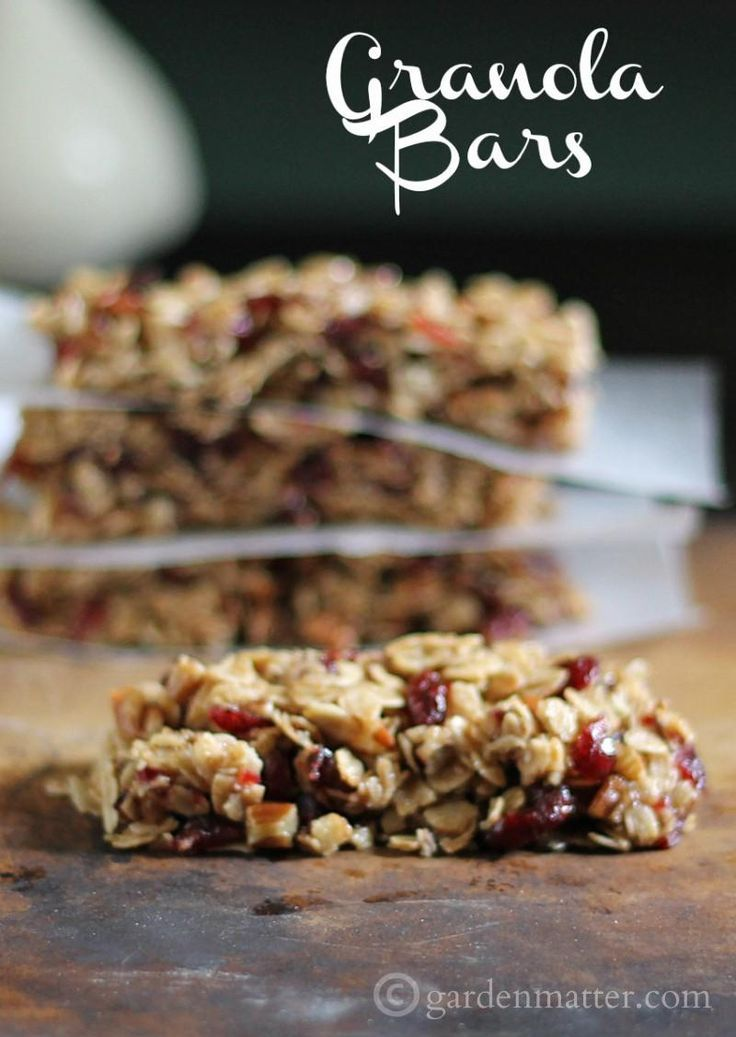 Granola Bars on the Go - Great for Breakfast or a Healthy ...