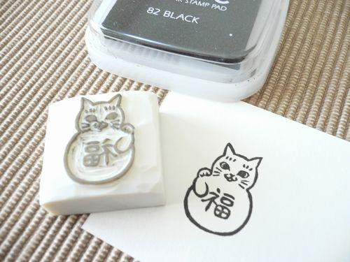 Keshigomu hanko 福猫