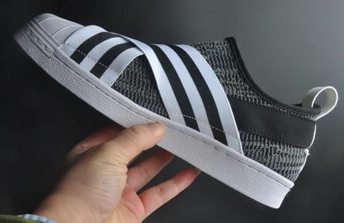 Adidas Black Mountaineering Primeknit Superstar Slip-On ...