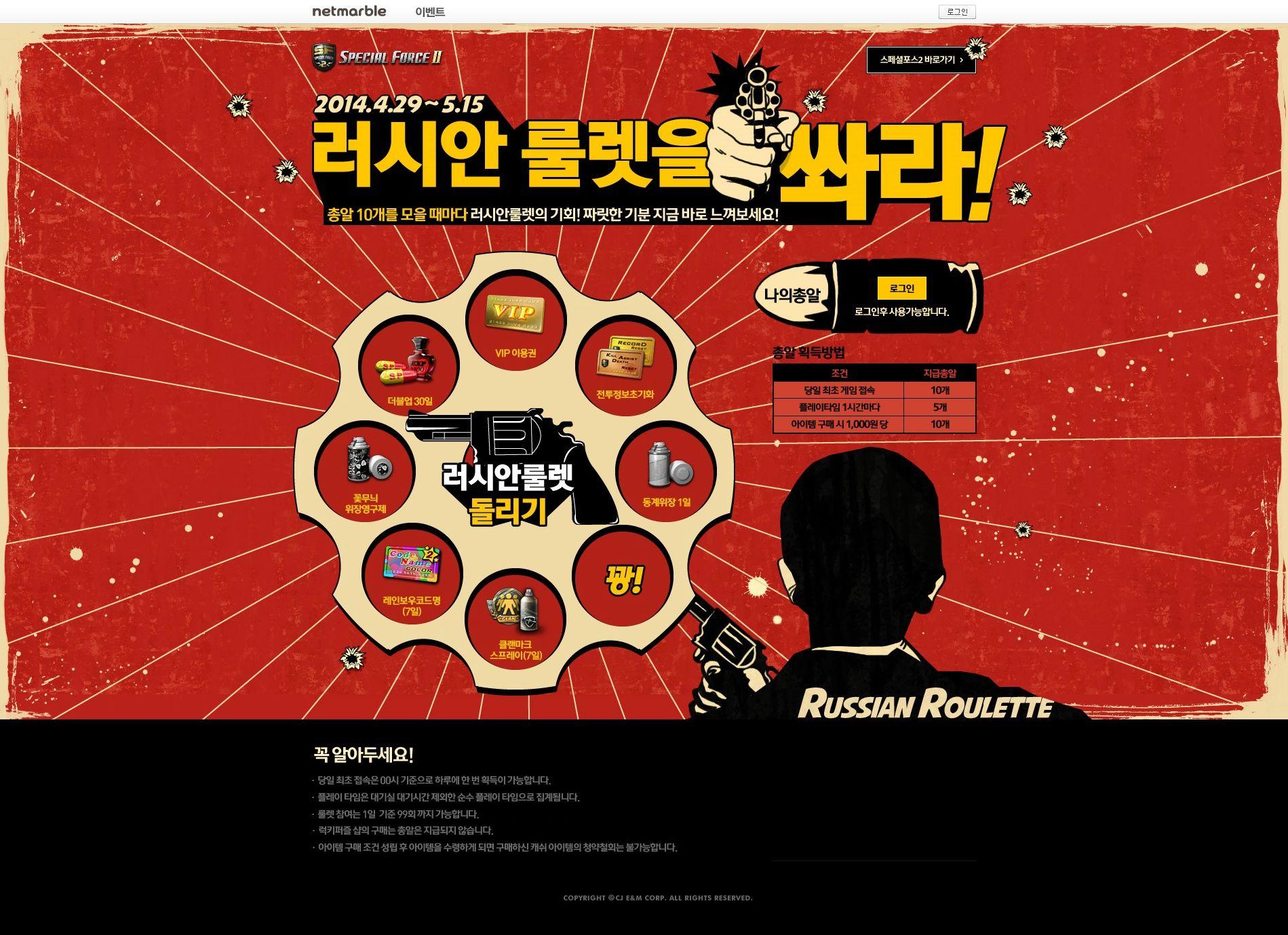 Banner Promotion에 있는 Hyungseon Park님의 핀 배너 웹디자인 보드 게임 디자인