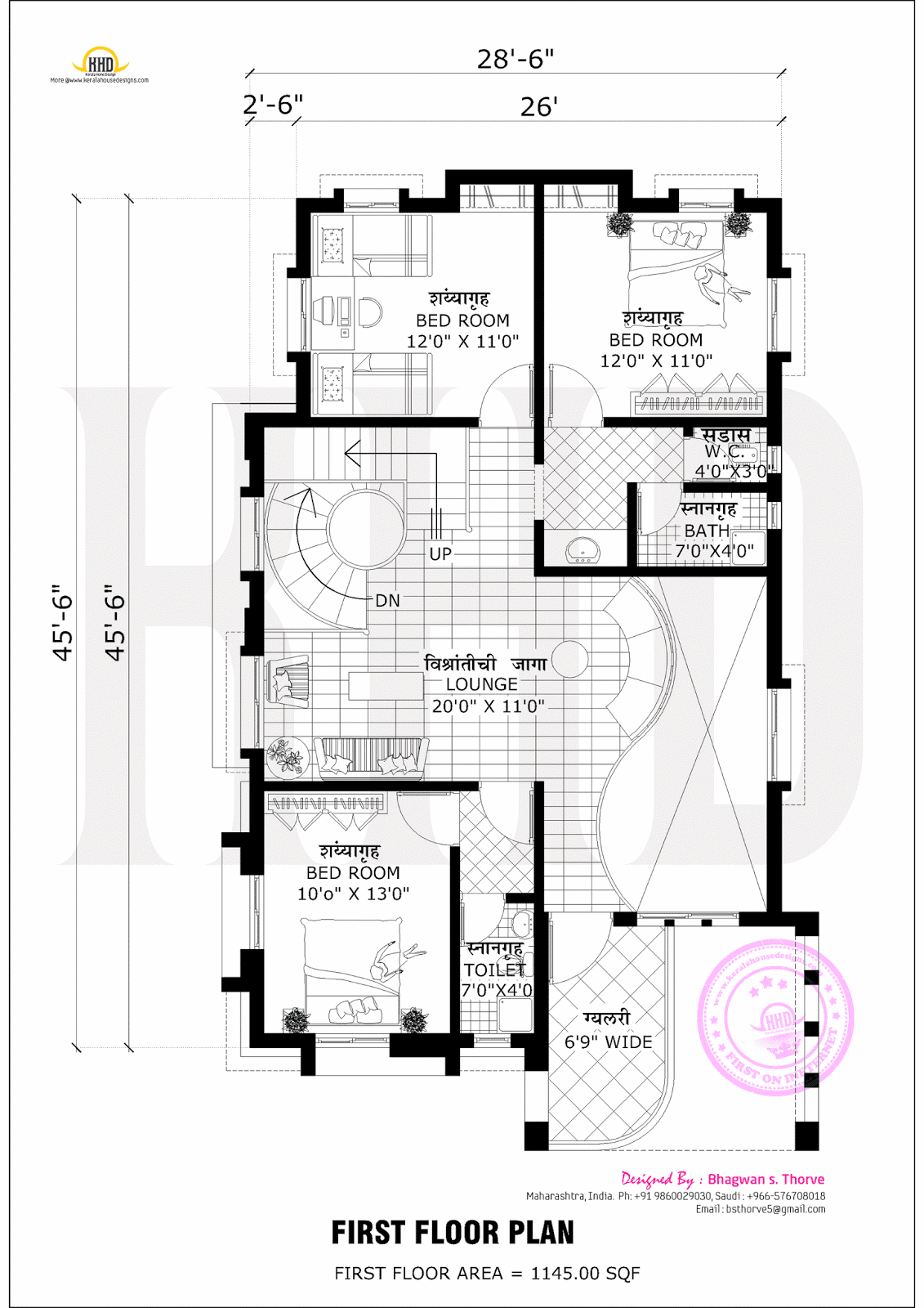 2365 Square Feet 3 Bedroom Flat Roof Style House With Free Floor Plan By Bhagwan S Thorve Maharastr Craftsman Style House Plans Free Floor Plans House Plans