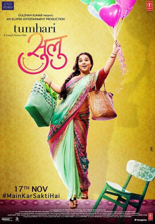 Tumhari Sulu full movie download free in hd